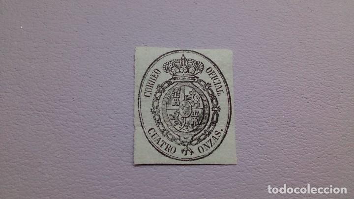 1855 - ISABEL II - EDIFIL 37 - MH* - NUEVO - ESCUDO DE ESPAÑA. (Sellos - España - Isabel II de 1.850 a 1.869 - Nuevos)