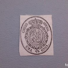 Sellos: 1855 - ISABEL II - EDIFIL 36 - MH* - NUEVO - VARIEDAD ROSA CASI BLANCO.. Lote 113002655