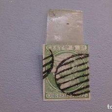 Sellos: ESPAÑA - 1852 - ISABEL II - EDIFIL 15 - BONITO - VALOR CATALOGO 180€.. Lote 195851073
