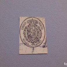 Sellos: 1855 - ISABEL II - EDIFIL 35 - VARIEDAD DE COLOR CASI BLANCO - BONITO - ESCUDO DE ESPAÑA.. Lote 113006343