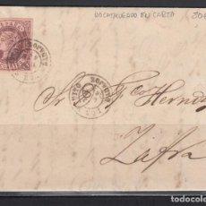 Sellos: ESPAÑA ,1862 4 CUARTOS, DON BENITO A ZAFRA , MATASELLOS FECHADOR DON BENITO. . Lote 113158995