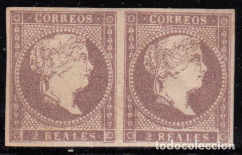 ESPAÑA , 1856 EDIFIL Nº 50 , / ** / (Sellos - España - Isabel II de 1.850 a 1.869 - Nuevos)