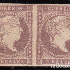 Sellos: ESPAÑA , 1856 EDIFIL Nº 50 , / ** /. Lote 113265811