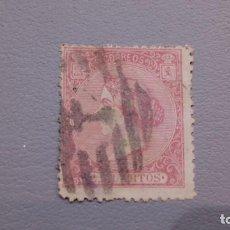 Sellos: ESPAÑA - 1866 - ISABEL II - EDIFIL 80 - VALOR CATALOGO 45€.. Lote 113437435