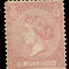 Sellos: EDIFIL 80 (*) 2 CUARTOS ROSA 1866 NL1221. Lote 67856197
