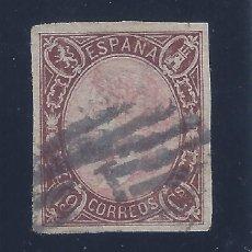 Sellos: EDIFIL 71 ISABEL II. AÑO 1865. EXCELENTES MÁRGENES. CERTIFICADO CMF. LUJO. VALOR CATÁLOGO: 1.100 €.. Lote 114697383