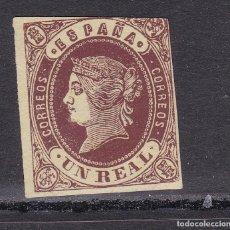 Sellos: CC7-CLÁSICOS EDIFIL 61 NUEVO (*) SIN GOMA. VARIEDAD. Lote 115106915