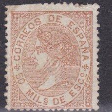 Sellos: CC7-CLÁSICOS EDIFIL 96 NUEVO (*) SIN GOMA. . Lote 115107175
