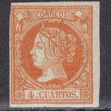 Sellos: CC7-CLÁSICOS EDIFIL 52 NUEVO (*) SIN GOMA. . Lote 115107479