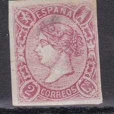 Sellos: CC7-CLÁSICOS EDIFIL 69 NUEVO (*) SIN GOMA. . Lote 115107643
