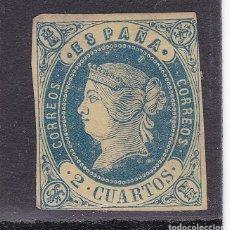 Sellos: CC7-CLÁSICOS EDIFIL 57 NUEVO (*) SIN GOMA. . Lote 115108359