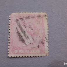 Sellos: ESPAÑA - 1866 - ISABEL II - EDIFIL 80 - VALOR CATALOGO 45€.. Lote 115129407