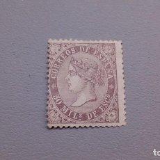 Sellos: ESPAÑA - 1868 - ISABEL II - EDIFIL 98 - MNG - NUEVO.. Lote 115130091