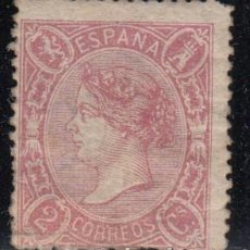 Sellos: ESPAÑA , 1865 EDIFIL Nº 74 ( * ). Lote 115212859