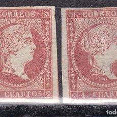 Sellos: CC8- CLÁSICOS EDIFIL 44/44A NUEVOS (*) SIN GOMA. SIN DEFECTOS OCULTOS . Lote 115241875