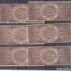 Sellos: CC8-FISCALES GIRO 1893/94. 10 CTS X 6 SELLOS NUEVOS ** SIN FIJASELLOS. Lote 115247207