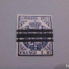 Sellos: ESPAÑA - 1854 - ISABEL II - EDIFIL 34 - BARRADO - MNH** - NUEVO - ESCUDO DE ESPAÑA.. Lote 116779811