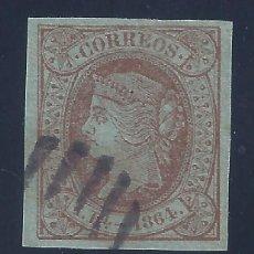 Sellos: EDIFIL 67 ISABEL II. AÑO 1864. AMPLIOS MÁRGENES. SIN DEFECTOS. LUJO. VALOR CATÁLOGO: 122 €.. Lote 116993703
