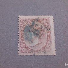 Sellos: ESPAÑA - 1868 - ISABEL II - EDIFIL 99 - VALOR CATALOGO 102€.. Lote 117034151
