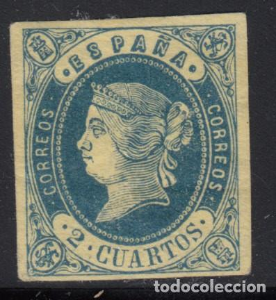 ESPAÑA, 1862 EDIFIL Nº 57 / * / , ISABEL II (Sellos - España - Isabel II de 1.850 a 1.869 - Nuevos)
