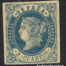 Sellos: ESPAÑA, 1862 EDIFIL Nº 57 / * / , ISABEL II. Lote 117315027