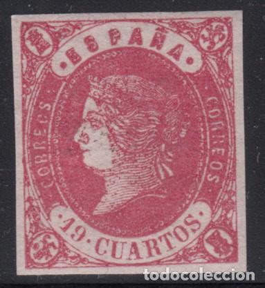ESPAÑA, 1862 EDIFIL Nº 60 / * / , ISABEL II (Sellos - España - Isabel II de 1.850 a 1.869 - Nuevos)