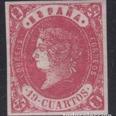 Sellos: ESPAÑA, 1862 EDIFIL Nº 60 / * / , ISABEL II. Lote 117315423