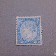 Sellos: ESPAÑA - 1867 - ISABEL II - EDIFIL 88 - MNG - NUEVO - CENTRADO.. Lote 117390539
