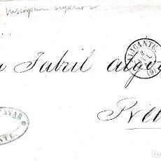 Sellos: CARTA ENTERA CON SELLO NUM 48 DE PEDRO CUTAYAR EN ALICANTE -1858-FECHADOR Y PARRILLA. Lote 117458643