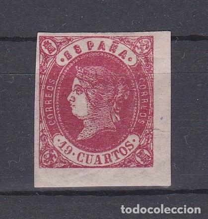 ESPAÑA.- ISABEL II Nº 60 19 CUARTOS ESQUINA DE PLIEGO. REPARADO (Sellos - España - Isabel II de 1.850 a 1.869 - Nuevos)