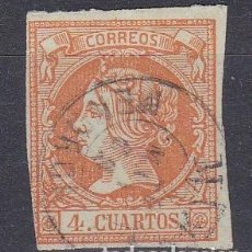 Sellos: BALEARES.- Nº 52 CON MATASELLOS TIPO I DE MANACOR. Lote 117841303