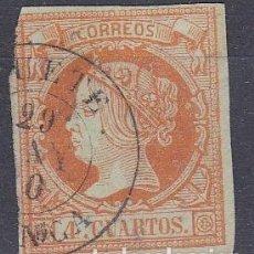 Sellos: CUENCA.- SELLO Nº 52 CON MATASELLOS FECHADOR TIPO II HUETE . Lote 118020195