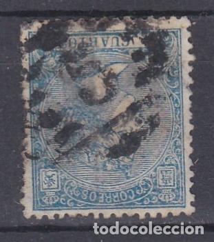 GRANADA.- SELLO Nº 81 CON MATASELLOS PARRILLA 5 (Sellos - España - Isabel II de 1.850 a 1.869 - Usados)
