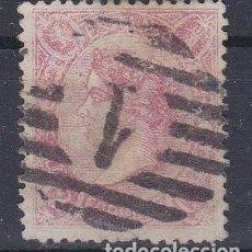 Sellos: MADRID.- SELLO Nº 74 MATASELLOS PARRILLA Nº 1 . Lote 118177063