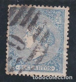 MÁLAGA.- SELLO Nº 81 CON MATASELLOS PARRILLA NUMERADA (Sellos - España - Isabel II de 1.850 a 1.869 - Usados)