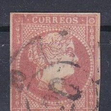 Sellos: VIZCAYA.- SELLO Nº 48 MATASELLOS RUEDA DE CARRETA. Lote 118581191