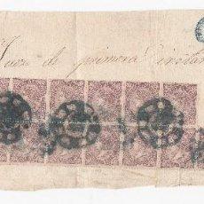 Sellos: FRENTE DE PLICA CON 19 SELLOS. 1869. RUEDA DE CARRETA AZUL. OVIEDO. ASTURIAS. MUY RARA. Lote 119337411