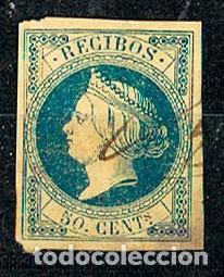 SELLO DE RECIBOS AÑO 1862, ISABEL II SIN DENTAR, 50 CENT (Sellos - España - Isabel II de 1.850 a 1.869 - Usados)