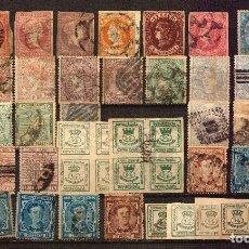 Sellos: ESPAÑA UN STOCK DE SELLOS DESDE CLASICOS HASTA 1940 VEA ! SELECCIONADOS 9 IMAGENES. Lote 120155935