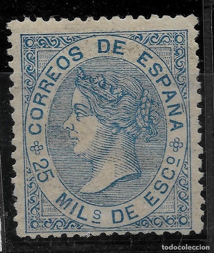867. EDIFIL 97 **MNH. NUEVO CON GOMA ORIGINAL.CERTIFICADO. VC 390 EUROS. LUJO (Sellos - España - Isabel II de 1.850 a 1.869 - Nuevos)