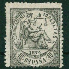 Sellos: EDIFIL 152.ALEGORÍA JUSTICIA. VALOR CLAVE. CATÁLOGO +4.300€. Lote 115825243