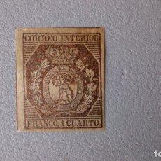 Sellos: ESPAÑA - 1853 - ISABEL II - EDIFIL 22 - MH* - NUEVO - ESCUDO DE MADRID - COLOR BRONCE.. Lote 120576451