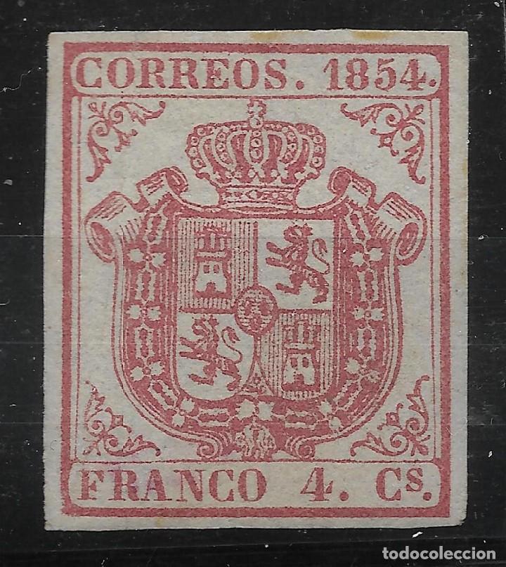 AÑO 1854.EDIFIL 33 NUEVO.MAGNIFICA PRESENCIA VER CERTIFICADO.. VC 575 EUROS (Sellos - España - Isabel II de 1.850 a 1.869 - Nuevos)