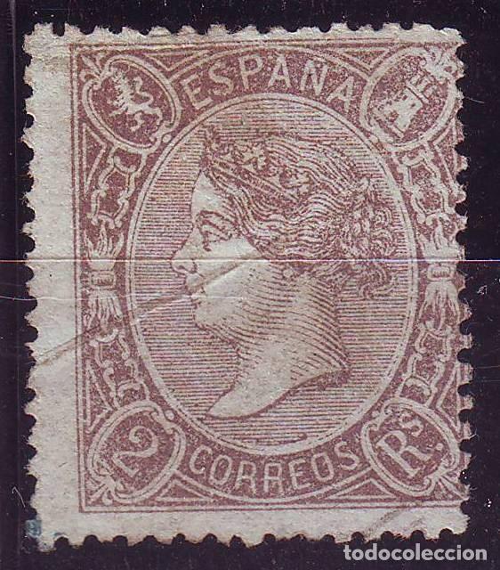 AÑO 1865. EDIFIL 79 USADO.CERTIFICADO.FUELLE TRANSVERSAL. VC 345 EURO. OCASION (Sellos - España - Isabel II de 1.850 a 1.869 - Nuevos)