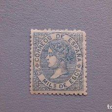 Sellos: EXT- ESPAÑA - 1868 - ISABEL II - EDIFIL 97 - MH* - NUEVO - CENTRADO - VALOR CATALOGO 385€.. Lote 121136979