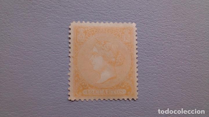 EXT- ESPAÑA - 1866 - ISABEL II - EDIFIL 82 - MH* - NUEVO - VALOR CATALOGO 345€. (Sellos - España - Isabel II de 1.850 a 1.869 - Nuevos)