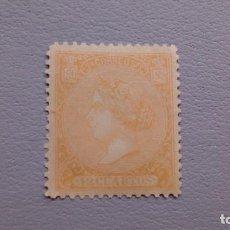 Sellos: EXT- ESPAÑA - 1866 - ISABEL II - EDIFIL 82 - MH* - NUEVO - VALOR CATALOGO 345€.. Lote 121145579