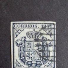 Sellos: ESPAÑA EDIFIL 34 USADO MATASELLO PARRILLA AÑO 1854 CON CERTIFICADO DE AUTENTICIDAD. Lote 121577923