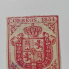 Sellos: ESPAÑA EDIFIL 33 NUEVO CON FIJASELLOS 1854 MARQUILLA AL DORSO.. Lote 121580399