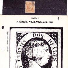 Sellos: EDIFIL Nº 8 FALSO FILATELICO. FALSO TIPO III DE GRAUS. Lote 121599671